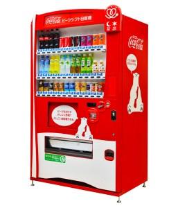 Peak Shift Vending Machine
