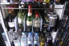 酒精自動販賣機