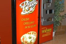 意式薄餅 自動販賣機