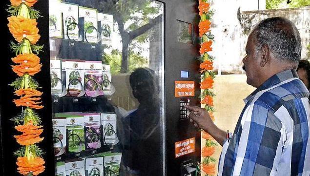 種子 自動販賣機
