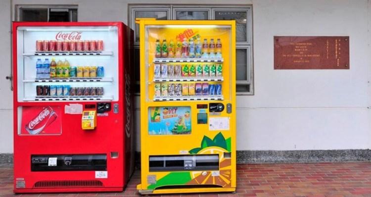 自動販賣機在香港