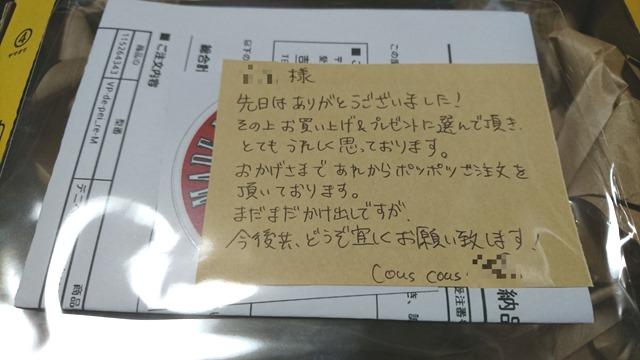 DSC_7957
