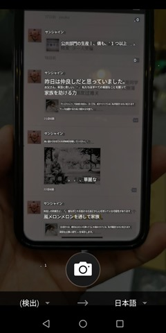 Screenshot_20171227-115446