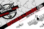 Revue E-Liquide – Gamme Breiz Eliq – Bretagne – FR – #25