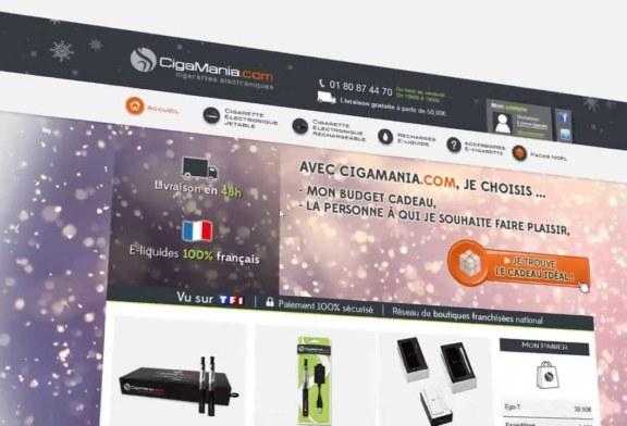 פרסומת רשמית - סיגמאניה - (צרפת)