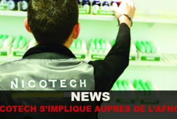 חדשות: NICOTECH מעורב עם AFNOR.