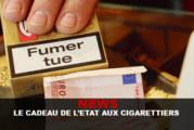 НОВОСТИ: Подарок государства табачным компаниям!
