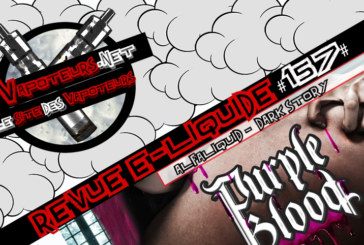E- נוזלי סקירה #157 - ALFALIQUID - PURPLE BLOD / ICE ROQUET