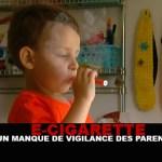 E-CIGARETTE: חוסר ערנות של ההורים!