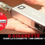电子烟:税收电子烟! 错误?