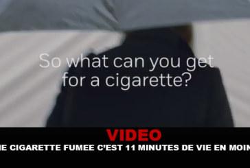 וידאו: עשן סיגריה הוא 11 דקות של חיים ופחות!