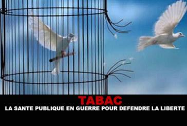 Табак: Общественное здравоохранение на войне для защиты свободы!