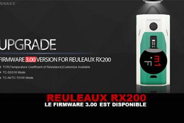 RX200 שחרור: הקושחה 3.00 זמין!