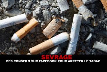 גמול: טיפים בפייסבוק להפסיק לעשן!