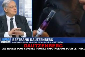 """דוטצנברג: """"כללים מחמירים יותר עבור vaping מאשר טבק"""""""