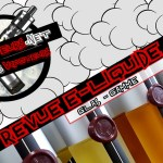 E-Liquid Review #227 - GLAS - RANGE (USA)