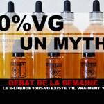 דיון: האם 100% VG E נוזלי באמת קיים?