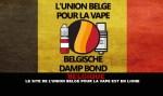 ΒΕΛΓΙΟ: Η ιστοσελίδα της Βελγικής Ένωσης για Vape είναι online!