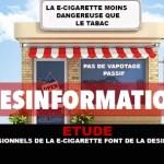 STUDY: E- סיגריה מקצוע misinform.