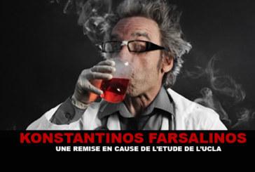 K.FARSALINOS:对加州大学洛杉矶分校的研究提出挑战!