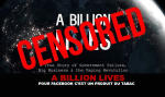 מיליארד גר: לפייסבוק מדובר במוצר טבק ...