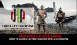 ניו זילנד: הפאי טה חורה תומך בהכרזת הסיגריה האלקטרונית!