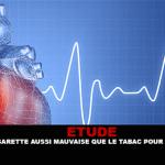 סטודי: הסיגריה האלקטרונית גרועה כמו הטבק ללב.