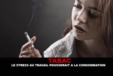 טבקו: לחץ במקום העבודה יוביל לצריכה