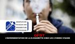 OFDT: הניסוי בסיגריות אלקטרוניות בקרב תלמידי התיכון עומד על שמריו.