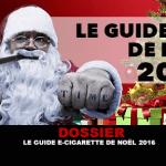 : 2016 חג המולד מדריך אלקטרוני