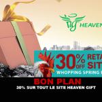 תוכנית טובה: 30% על כל אתר מתנות השמים עד 3 פברואר