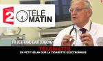 """טלמאטין: דוח קטן על הסיגריה האלקטרונית עם ד""""ר דוטצנברג."""
