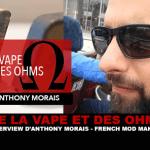 ואפ ואפה: ראיון עם מוריס אנתוני,
