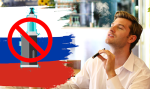 RUSSIA: Towards a ban on electronic cigarettes in restaurants.