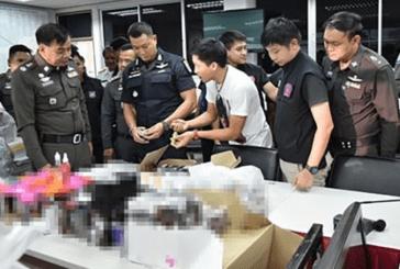 THAILANDIA: Nuovi arresti e sequestri di sigarette elettroniche.