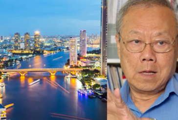 תאילנד: עבור ASH, הסיגריה האלקטרונית מסוכן לבריאות.