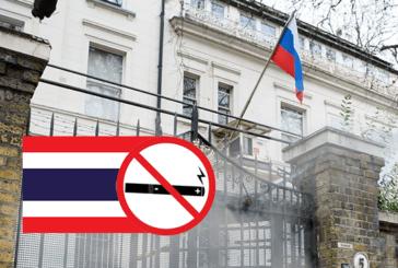 תאילנד: שגרירות רוסיה נותנת אזהרות על סיגריה אלקטרונית.