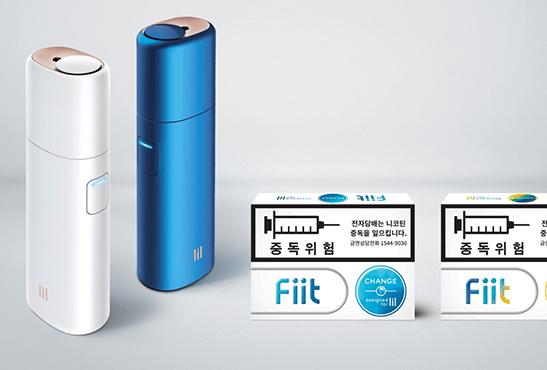 COREE DU SUD : KT&G lance un nouveau produit de tabac chauffé.