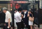JAPON : Des congés offerts aux salariés non-fumeurs !