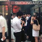 GIAPPONE: lasciare a disposizione dei dipendenti non fumatori!