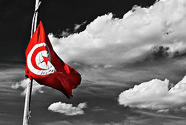 TUNISIA: Closures of e-cigarette shops due to lack of authorization.