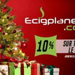 תוכנית טובה: 10% הנחה מיוחדת לחג המולד באתר כולו Ecigplanete.com!