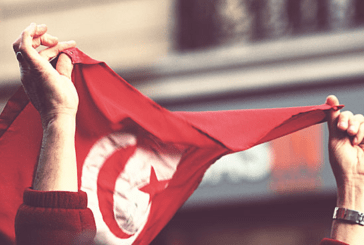 TUNISIE : Une pétition pour la normalisation du commerce d'e-cigarettes