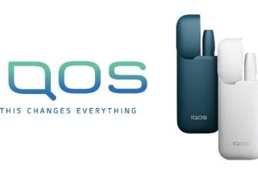 """ארה""""ב: התגובה השלילית של ה- FDA ל - Philips Morris IQOS."""