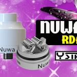 BATCH INFO: Nuwa RDA (Ystar)