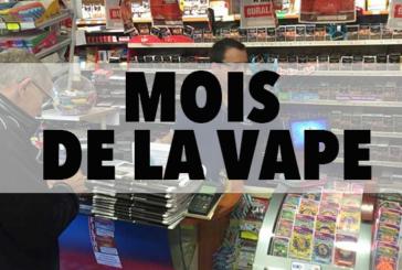 """כלכלה: לקראת """"חודש של vape"""" בשותפות עם טבק?"""