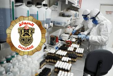 TUNISIE : La douane fait une grosse saisie d'e-liquides et d'e-cigarettes dans un laboratoire.