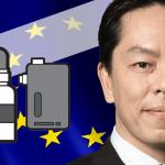 EUROPA: il regolamento sulle sigarette elettroniche deve essere aggiornato!