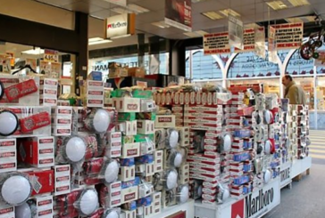 ANDORRA: לא עוד קידום או פרסום עבור מוצרי טבק!