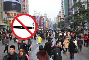 CHINE : Les régulateurs demandent une interdiction de l'e-cigarette dans l'espace public.